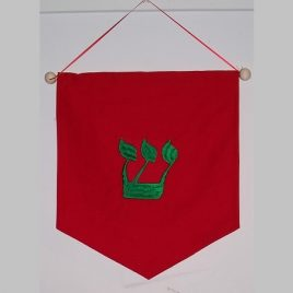 Hebrew Letter Banners