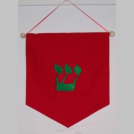 Hebrew Letter Banner – shin