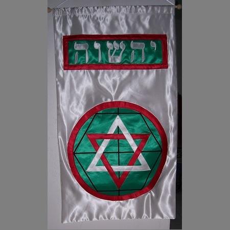 MOUP Banner 1