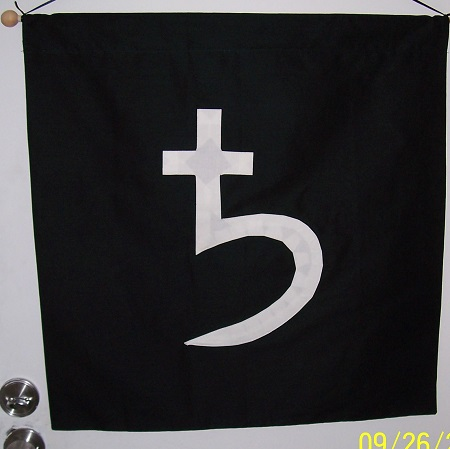 Saturn Banner – large