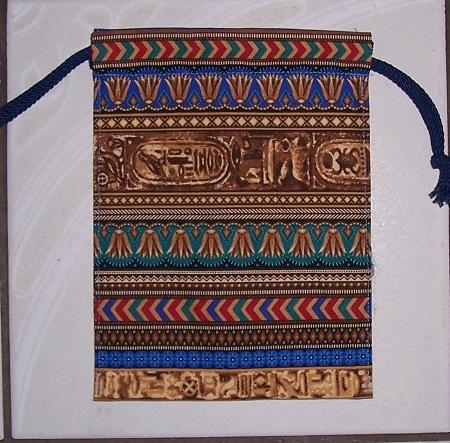 Egyptian Stripes 2